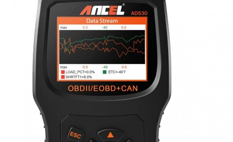 Best Review ANCEL AD530 Diagnostic Scan Tool 2021[Update]